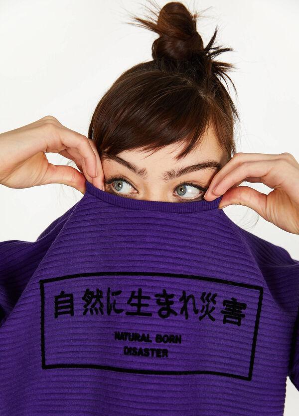 Sweatshirt mit Streifenstruktur und Print
